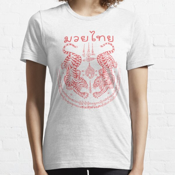 Muay Thai with Thai traditional art of Talisman Tiger Leap (Tiger pairs) Essential T-Shirt