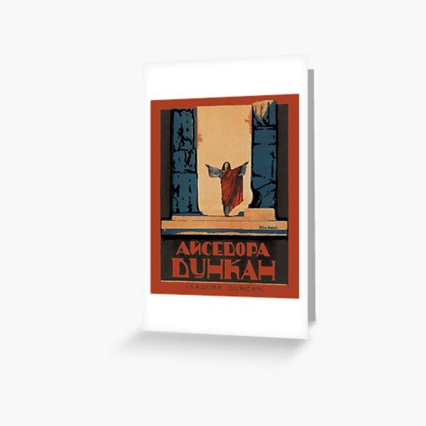 Isadora Duncan Dance Moonchild Sacred Art Choreography Contemporary Greeting Card
