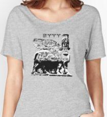 Lamassu  Women's Relaxed Fit T-Shirt