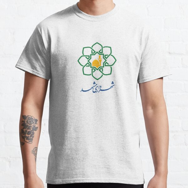 Logo of Mashhad  Classic T-Shirt