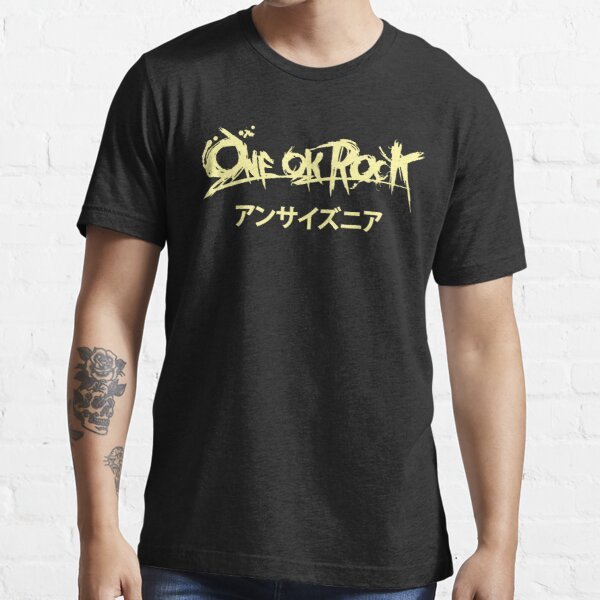 One Ok Rock Toridaviey Style Essential T-Shirt