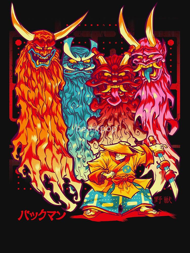 PAKKU-MAN by beastpop