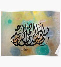 Bismillah painting Poster