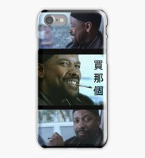Denzel Said: Buy That One! iPhone Case/Skin