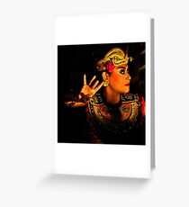 Bali, the mysterious ways. Greeting Card