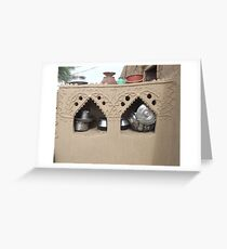 Rural area home interier 2 Greeting Card