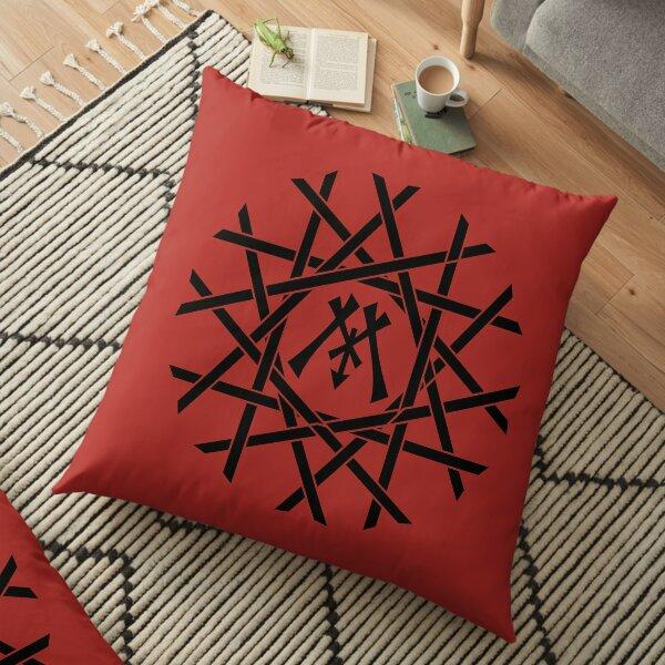 CFC Mors Floor Pillow