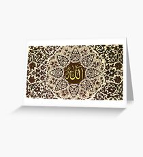 Allah name with ornaments  Greeting Card