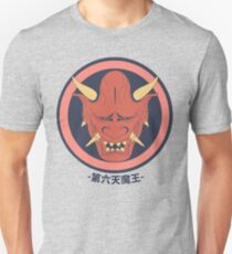 Demon King in Red Unisex T-Shirt