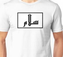 Salam; Peace in Arabic Unisex T-Shirt