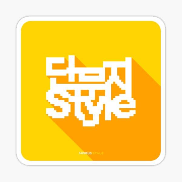 danmuG style Yellow Sticker