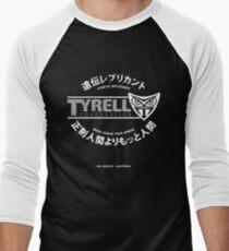 Tyrell Corporation (aged look) Men's Baseball ¾ T-Shirt