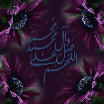 Salawat by balshahin