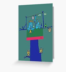 Sampath in the Guava Tree Greeting Card