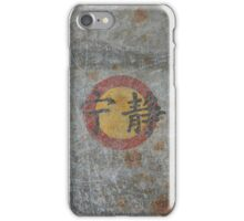 Serenity the Firefly case iPhone Case/Skin