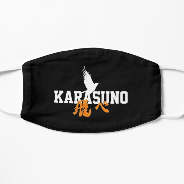 Classy Karasuno Logo Flat Mask