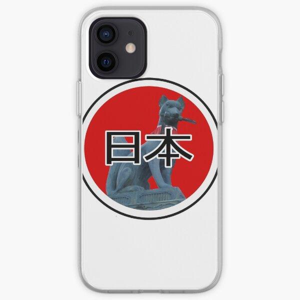 Kyoto/Japan iPhone Soft Case