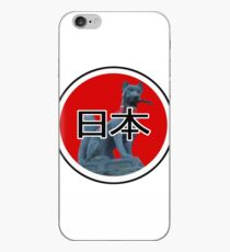 Kyoto/Japan iPhone Case