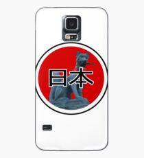 Kyoto/Japan Case/Skin for Samsung Galaxy