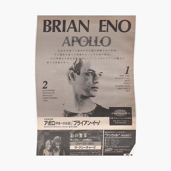 Japanese Brian Eno Poster