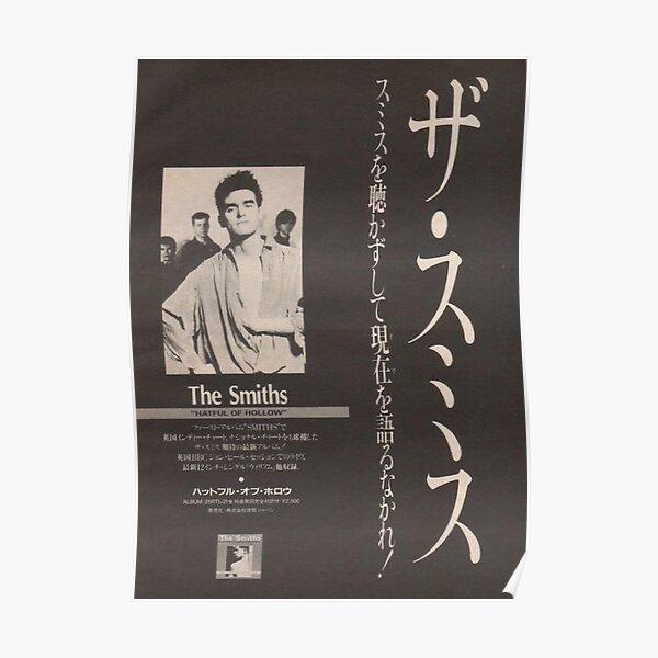 Japanische Schmiede Poster