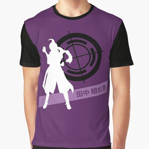 Gundam Tanaka Silhouette Graphic T-Shirt