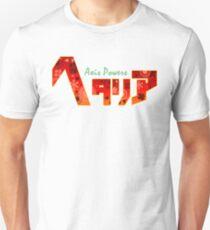 Hetalia Axis Powers Logo Anime T-Shirt