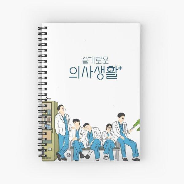 Hospital Playlist  Spiral Notebook