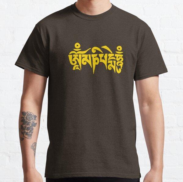 OmManiPadmeHuuuuummmmm Classic T-Shirt