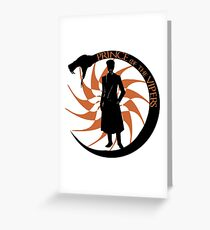 Prince of the Vipers Greeting Card