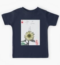 Inked Petals of a Year December Kids Tee