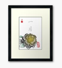 Inked Petals of a Year January Framed Print