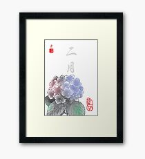 Inked Petals of a Year February Framed Print