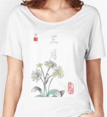 Inked Petals of a Year March Women's Relaxed Fit T-Shirt