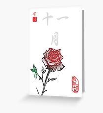 Inked Petals of a Year November Greeting Card