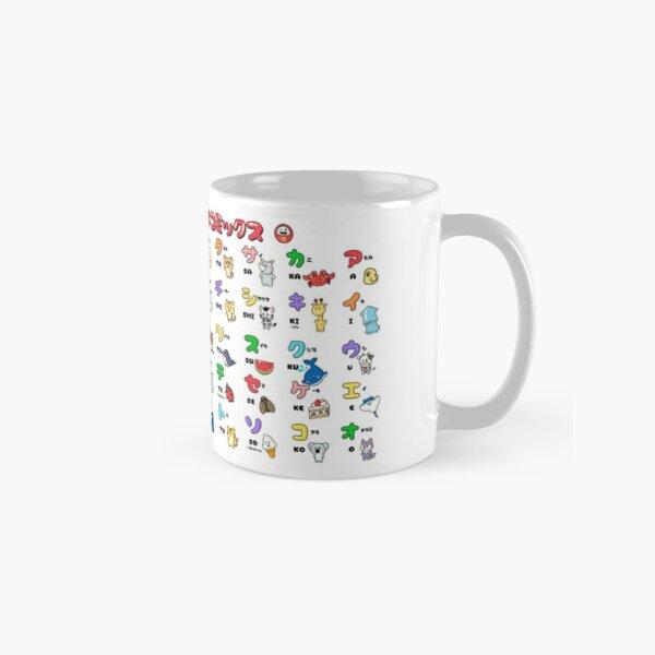 Study Katakana in Japanese Classic Mug