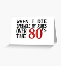 Van Halen Rock And Roll Music Quotes David Roth 80s Greeting Card