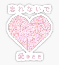 Ai dee (luka) Sticker