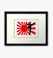 The Karate Kid Framed Print