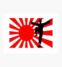 The Karate Kid Photographic Print