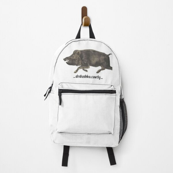 meme boar Backpack