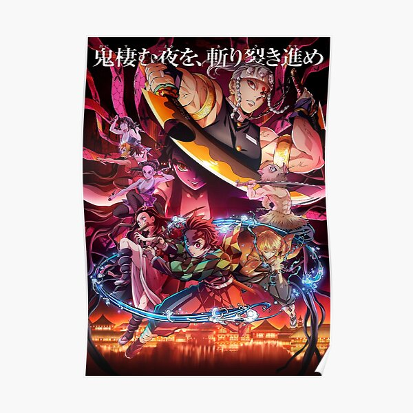 Kimetsu No Yaiba New Season 2   Demon Slayer Poster