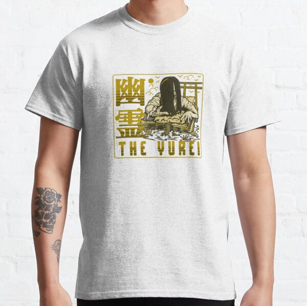 The Yurei (Full Design - Decayed Variant) Classic T-Shirt