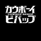 Cowboy Bebop logo by chupalupa