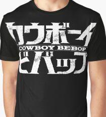 Cowboy Bebop logo Graphic T-Shirt