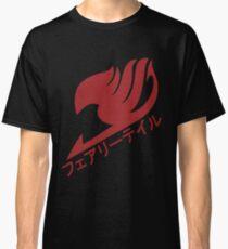 Camiseta clásica Fairy Tail Logo