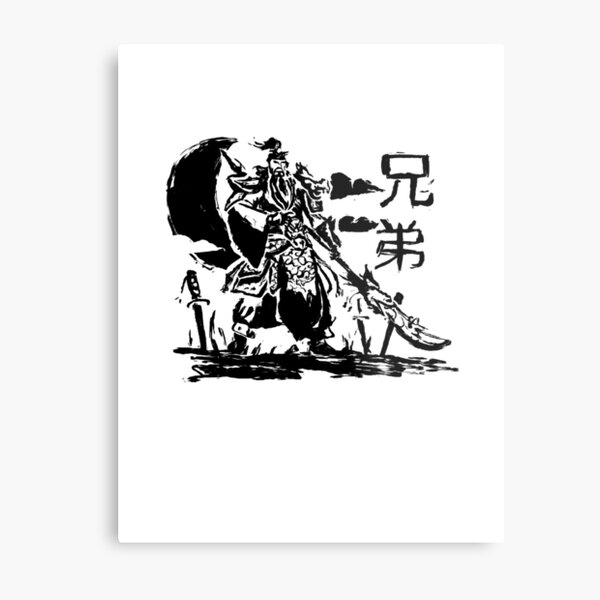 Guan Yu Chinese Warrior Sketch Design Metal Print