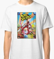 Japanese Army of Darkness Classic T-Shirt
