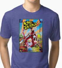 Japanese Army of Darkness Tri-blend T-Shirt