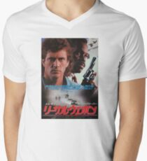 Japanese Lethal Weapon T-Shirt